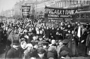 8 of March 1917: despite the protests of their own union leadership, the female workers of Petrograd went on strike, spearheading and leading one of the most important revolutionary transformations in history ... Three days later the Tsar abdicated.