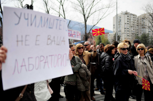 Teachers Protest, 22 March (photo by Tomislav Georgiev)