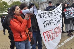 Photo by Ruslan Iordanov (http://solidbul.eu/?p=3317)