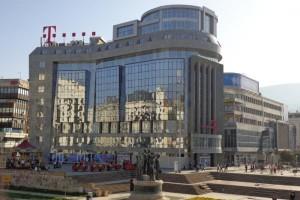 Foto: Wikimapia.org / The building of the Macedonian Telekom in Skopje